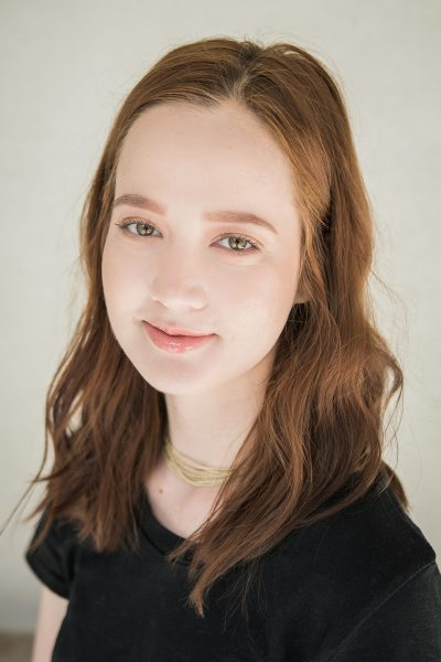 ERICA LYNN, Student Intern 2018